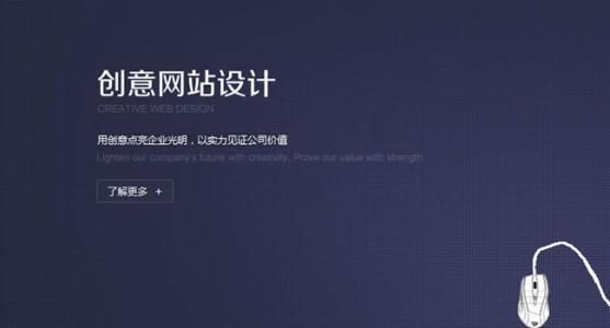 荣成专业青岛网站制作公司