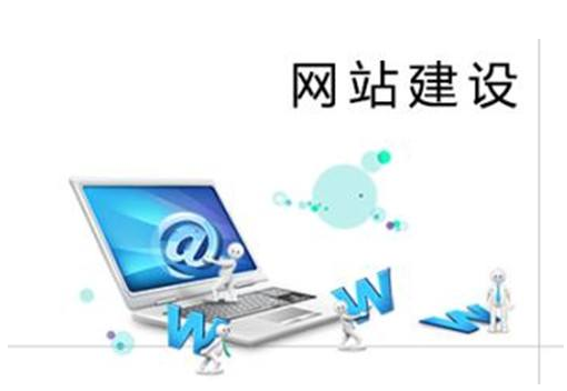 集团青岛网站制作多少钱