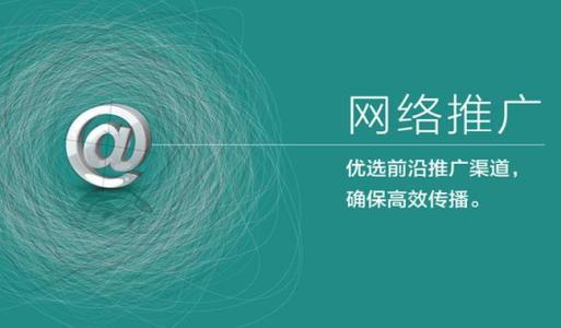 荣成企业青岛网站建设哪家好