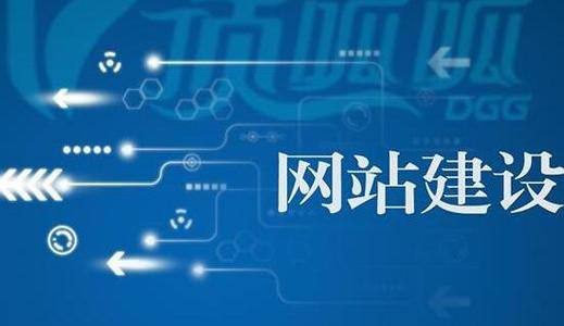 聊城专业青岛网站建设