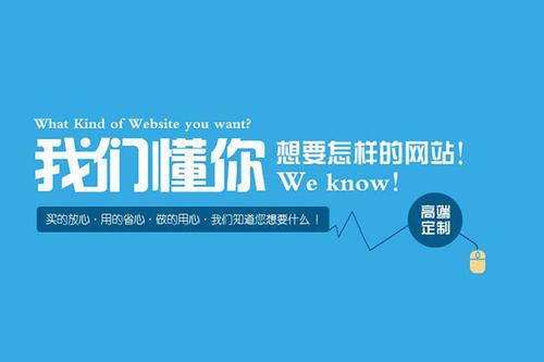 岚山专业手机青岛青岛网站建设公司
