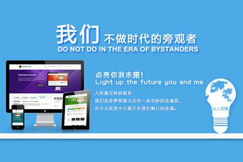 沾化专业手机青岛网站设计费用